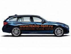 Тент для автомобиля BMW 3-series Touring для ПАРКИНГА