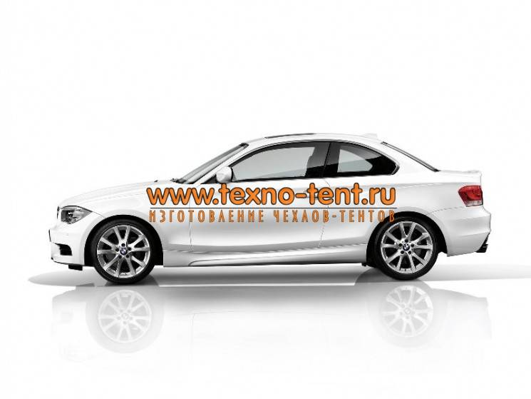Тент для автомобиля BMW 1-series Coupe ПРЕМИУМ